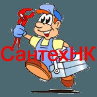 Установить сантехнику в Санкт-Петербурге